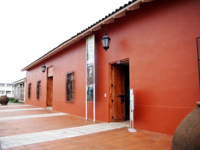 Museo de Arte y Artesanías de Linares